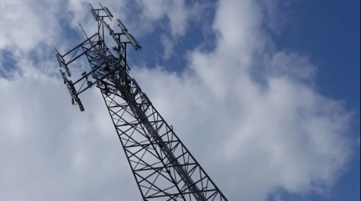 4G/5G/LTE